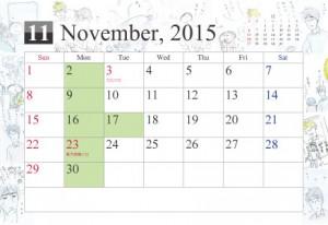 Angleの定休日11月